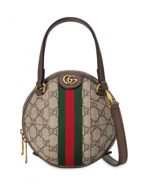 Gucci - Ophidia GG mini bag - men - Canvas - One Size - Neutrals